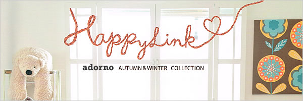 adorno(アドルノ)ブランドのおしゃれな北欧風マグカップシリーズ