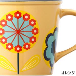 adorno(アドルノ)ホーロー風マグカップ クーカ(KUUCA)オレンジ【キッチン雑貨/食器】の詳細画像
