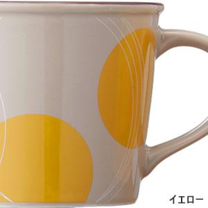 adorno(アドルノ)ホーロー風マグカップ トルス(THOLUS)イエロー【キッチン雑貨/食器】の詳細画像