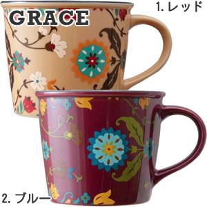 adorno(アドルノ)ホーロー風マグカップ GRACE(グレース)【北欧風食器】のカラーバリエーション画像