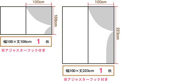 フィンレイソン(Finlayson)レースカーテン タイミ2 1枚入【北欧インテリア】の既製サイズ2種画像1