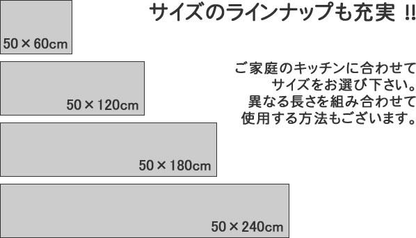 フィンレイソン キッチンマット CORONNA(コロナ)【洗える/北欧インテリア】のサイズバリエーション画像