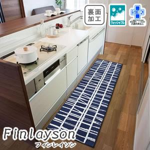 フィンレイソン キッチンマット CORONNA(コロナ)【洗える/北欧インテリア】グリーンの使用画像