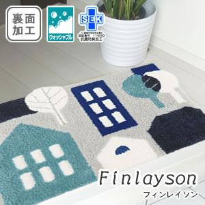 フィンレイソン 玄関マット TALOT(タロット)45×70cm【洗える/北欧インテリア】ブルーの使用画像