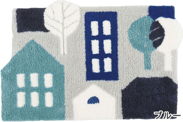 フィンレイソン 玄関マット TALOT(タロット)45×70cm【洗える/北欧インテリア】ブルーの全体画像