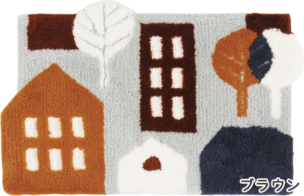 フィンレイソン 玄関マット TALOT(タロット)45×70cm【洗える/北欧インテリア】ブラウンの全体画像