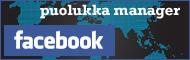 Puolukka(プオルッカ)マネージャーのface-bookへ