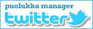Puolukka(プオルッカ)のツイッターへ
