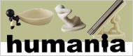 humania(ヒューマニア)シリーズ一覧へ