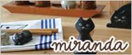 miranda(ミランダ)シリーズ一覧へ