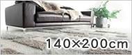 ラグマットの140×200cmサイズ一覧へ