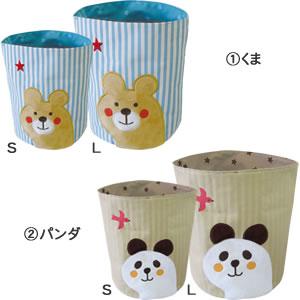 デコレ(DECOLE)おもちゃバスケット 各種/各サイズ【キッズ/収納】のくまとパンダの画像