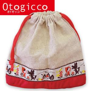 デコレ(DECOLE)オトギッコ(Otogicco)コップ袋【巾着】の全体画像