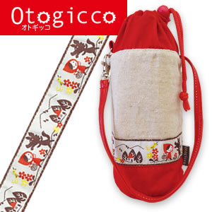 デコレ(DECOLE)オトギッコ(Otogicco)ペットボトルホルダー【巾着】の全体画像