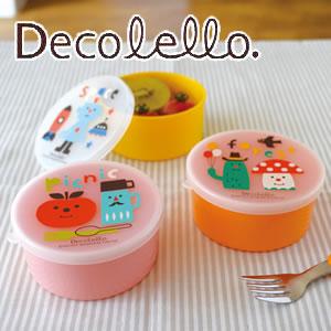デコレ(DECOLE)デコレロ プチランチケース 各種の展示画像