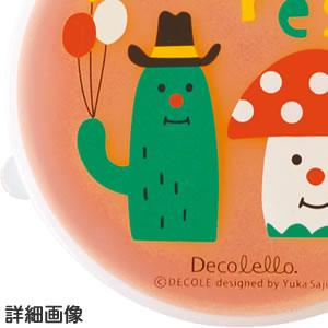 デコレ(DECOLE)デコレロ プチランチケース きのこの詳細画像