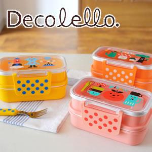 デコレ(DECOLE)デコレロ タイトランチBOX 2段 各種の展示画像