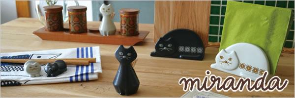 デコレ(DECOLE)miranda まな板スタンド 各色【猫グッズ/キッチン雑貨】