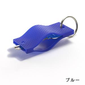 アッシュコンセプト キーキーパー(Key Keeper)D-620 ブルーの使用画像
