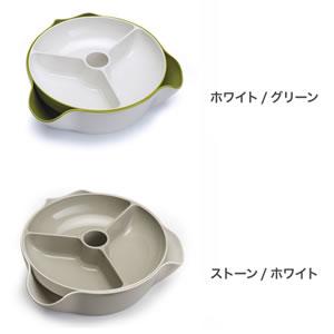 ジョセフジョセフ(josephjoseph)ダブルディッシュ ラージ【食器/お皿】のカラーバリエーション画像