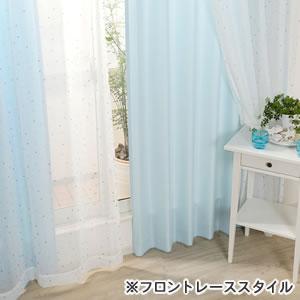 既製カーテン CHアクア 4枚セット【おしゃれ/インテリア】のフロントレース画像