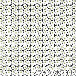 マリメッコ(marimekko)ファブリック(生地)ミニウニッコ(Mini-Unikko)ブラック/ホワイトの詳細画像