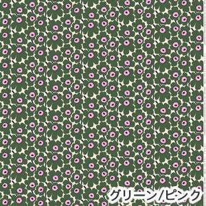マリメッコ(marimekko)ファブリック(生地)ミニウニッコ(Mini-Unikko)グリーン/ピンクの詳細画像