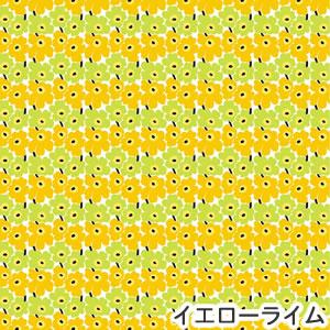 マリメッコ(marimekko)ファブリック(生地)ミニウニッコ(Mini-Unikko)イエローライムの詳細画像