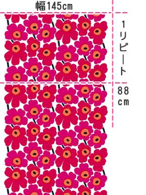 マリメッコ(marimekko)ファブリック(生地)ピエニウニッコ(Pieni Unikko)2 レッドの全体画像