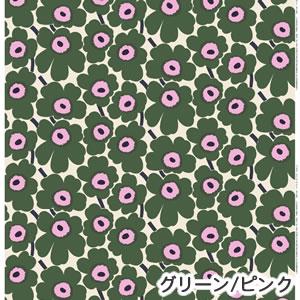 マリメッコ(marimekko)ファブリック(生地)ピエニウニッコ(Pieni Unikko)2 グリーン/ピンクの画像