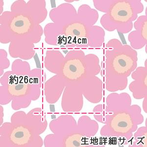 マリメッコ(marimekko)ファブリック(生地)ピエニウニッコ(Pieni Unikko)2 レッドの詳細サイズ画像