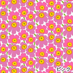 マリメッコ(marimekko)ファブリック(生地)ピエニウニッコ(Pieni Unikko)2 ピンクの画像