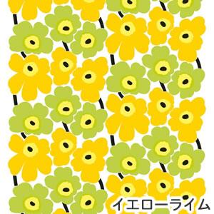 マリメッコ(marimekko)ファブリック(生地)ピエニウニッコ(Pieni Unikko)2 イエローライムの画像