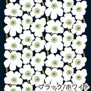 マリメッコ(marimekko)ファブリック(生地)ピエニウニッコ(Pieni Unikko)2 ブラック/ホワイトの画像