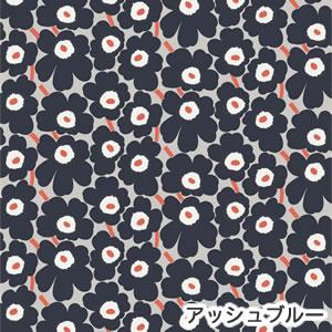 マリメッコ(marimekko)ファブリック(生地)ピエニウニッコ(Pieni Unikko)2 アッシュブルーの画像