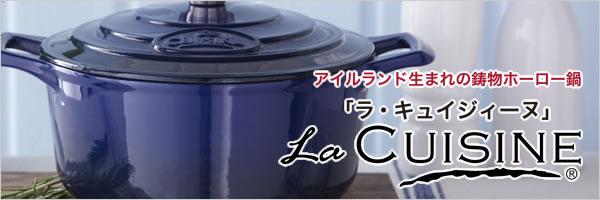 ラウンドキャセロール ホーロー鍋 20cm【IH対応/鋳物鍋】