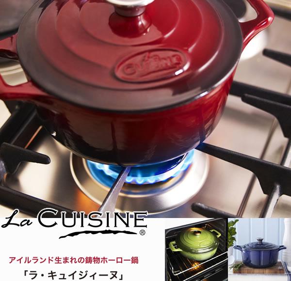 ラウンドキャセロール ホーロー鍋 20cm【IH対応/鋳物鍋】レッドの使用画像