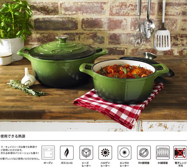 ラウンドキャセロール ホーロー鍋 20cm【IH対応/鋳物鍋】グリーンの使用画像と対応熱源画像