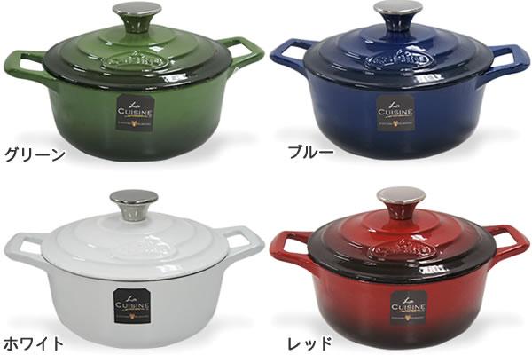 ラウンドキャセロール ホーロー鍋 20cm【IH対応/鋳物鍋】のカラーバリエーション画像