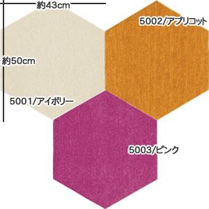 スミノエ タイルカーペット RUGRUG ロッカク R-5000 アイボリー/アプリコット/ピンク【パネルカーペット】の全体画像