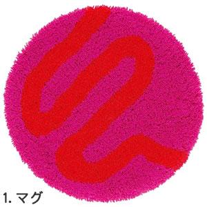 スミノエのチェアパッド 丸 マグ【おしゃれ/北欧インテリア】の全体画像