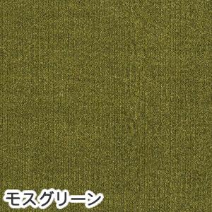 スミノエのラグマット クルフィーネ(COULFFINE)【春夏秋冬/おしゃれ】モスグリーンの全体画像