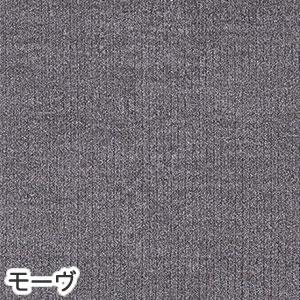 スミノエのラグマット クルフィーネ(COULFFINE)【春夏秋冬/おしゃれ】モーヴの全体画像