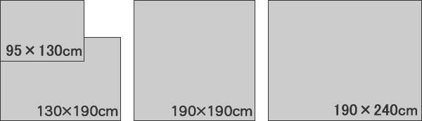 スミノエのラグマット クルフィーネ(COULFFINE)【春夏秋冬/おしゃれ】の各サイズ比較画像