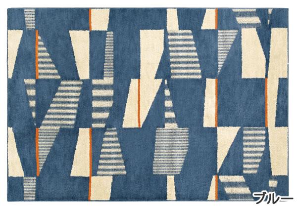 スミノエのラグマット モザイク【おしゃれ/北欧インテリア】ブルーの全体画像