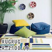 スミノエ タイルカーペット RUGRUG ストライプ R-2100 各色【パネルカーペット】販売ページへ