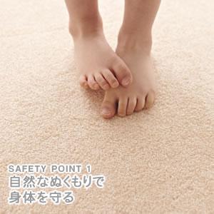 東リ ファブリックフロア(タイルカーペット)使用時の足元画像。