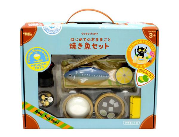 ウッディプッディ はじめてのおままごと 焼き魚セット【おもちゃ/キッズ/ギフト】のパッケージ画像