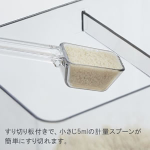 調味料ストッカー タワー 各種【キッチン収納/おしゃれ】のスプーン画像