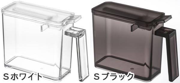 調味料ストッカー タワー Sサイズ【キッチン収納/おしゃれ】のカラーバリエーション全体画像
